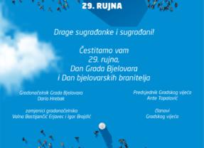 Čestitka za DAN GRADA BJELOVARA