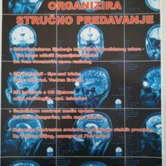 Endovaskularno liječenje ishemijskog moždanog udara