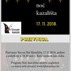 X. noć kazališta