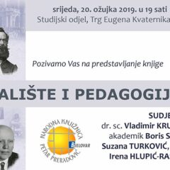 KAZALIŠTE I PEDAGOGIJA