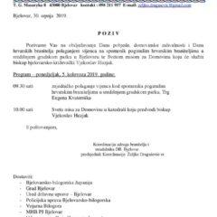 Program obilježavanja Dana pobjede, domovinske zahvalnosti i Dana hrvatskih branitelja
