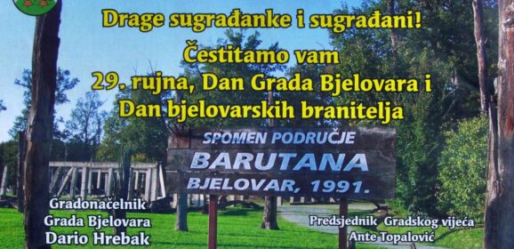 Čestitke za 29.9. Dan Grada Bjelovara i Dan bjelovarskih branitelja